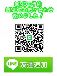 LINEで予約♪